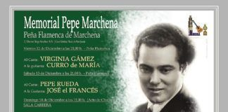 Memorial Pepe Marchena 2014