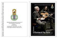 """III Concurso """"Flamencos por Peñas"""" 2014"""